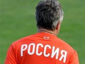 Хиддинк хочет остаться тренером сборной России