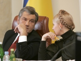 Ющенко указал Тимошенко, как готовиться к Евро-2012
