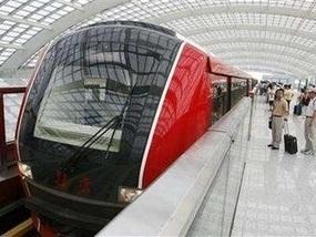 В Пекине открыли сразу три ветки метро
