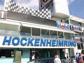 Гран-При Германии: В гостях у Mercedes