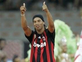 Роналдиньйо: Кожен футболіст мріє грати в Мілані