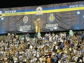 Суперкубок-2008: Лишний матч - Полтаве праздник
