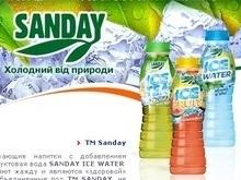 Сандора начала выпуск Lipton Ice Tea