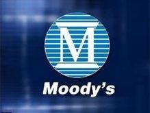 Moody s повысило рейтинги Правэкс-Банка
