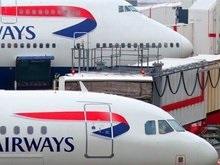 British Airways купила авиакомпанию для бизнес перелетов высшего класса