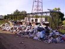 Немцы построят в Кременчуге завод по переработке мусора