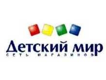 Российский Детский мир открыл первый магазин в Украине