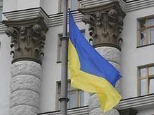 Кабмин ликвидирует ГАК Украинские полиметаллы