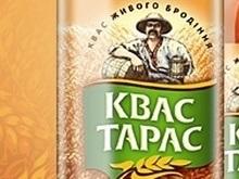 Украинские пивовары запускают производство натурального кваса