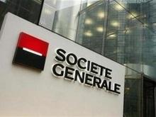 Бывший трейдер Societe Generale имел сообщников в банке