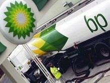 В московском офисе BP прошел обыск