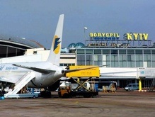 Минтрансу отдадут терминал в Борисполе за 20-25 млн гривен