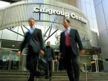 Citigroup несет миллиардные убытки