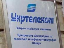 ФГИ готов продать Укртелеком за 12 млрд гривен