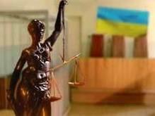 Семенюк просит ВС пересмотреть решение по Лугансктепловозу