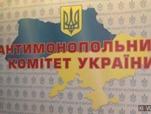 Комбинат Бойко оштрафовали за монополию