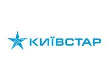Київстар вводит широкополосный интернет