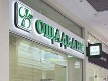 Морозов: 4 апреля набсовет Ощадбанка может уволить Гулея