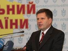 АМКУ возбудил дела против Укртатнафты и Линик