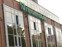 ПриватБанк будет давать кредиты через SMS