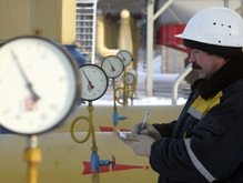 Ликвидацию УкрГаз-Энерго отложили до октября