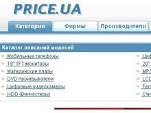 Британцы вложились в украинский интернет