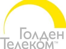 ВымпелКом завершил процесс слияния с Golden Telekom