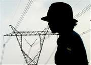 Компания Ахметова побила 10-летний энергорекорд