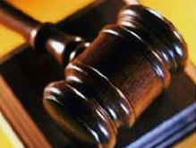 Суд признал UM Air банкротом