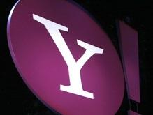 Microsoft активизирует борьбу за Yahoo