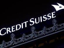 Катар скупает по частям швейцарский банк