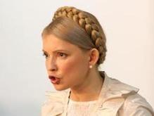 Тимошенко потребовала от Семенюк не мешать продаже ОПЗ