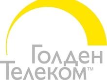 Golden Telecom меняет собственника