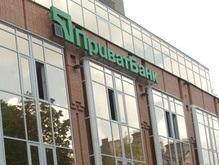 ПриватБанк приобрел 75% Европейского банка развития и сбережений