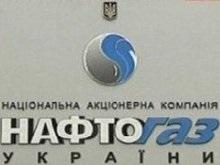 УкрГазЭнерго требует от Нафтогаза отдать $1,5 млрд