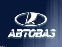 АвтоВАЗ установил собственный рекорд продаж