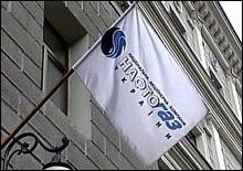 СНБО решил пересмотреть финплан Нафтогаза