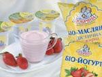 СМИ: Украинские молочники купили комбинат в Москве
