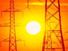 Кабмин назначил нового главу Энергетической компании Украины