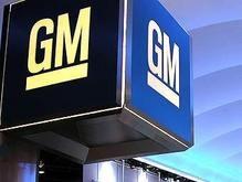 СМИ: General Motors может заняться строительством завода в Украине