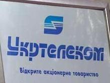 СМИ: Кабмин готовит к продаже 70% акций Укртелекома