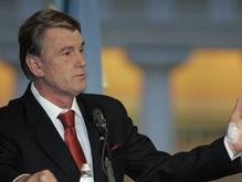 Ющенко предлагает ограничить функции ТПУ