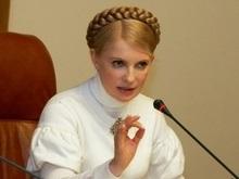 Тимошенко начала процедуру отмены лицензии УкрГазЭнерго