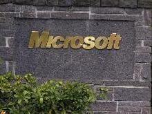 Microsoft купит норвежского разработчика интернет-поисковиков