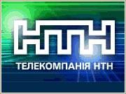 Интер официально заявил о покупке НТН