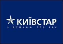 Суд арестовал акции Altimo в Київстаре