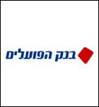 Израильский банк покупает Укринбанк