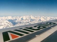 Покупатели Alitalia обнародовали свои предложения