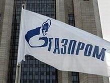 Газпром и BASF начали совместную добычу газа