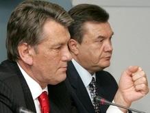 Ющенко: Янукович більше не зможе виконувати обов'язки прем'єр-міністра